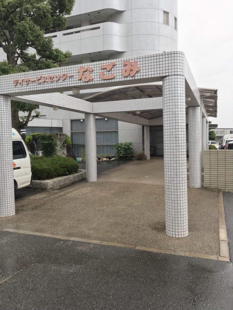 デイサービスセンターなごみさんで無料体験会!!