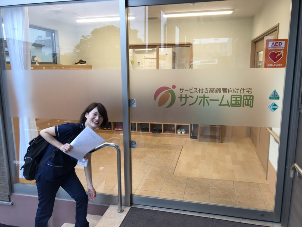 サンホーム国岡さんで健康体操2 6月26日(火)